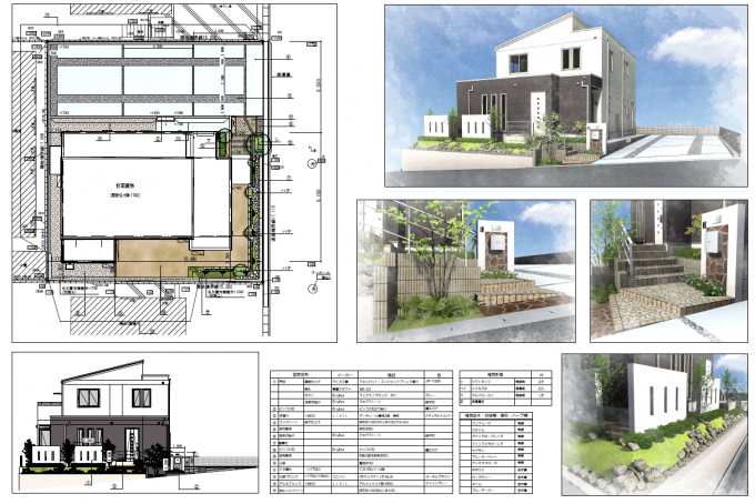 217. 建物図面を外構図