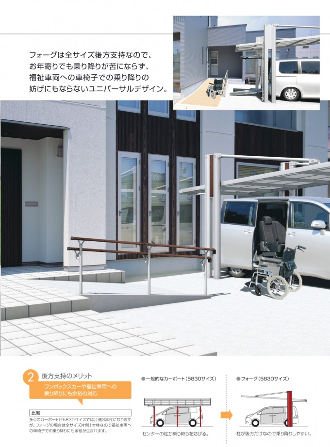 STX0768C_0005