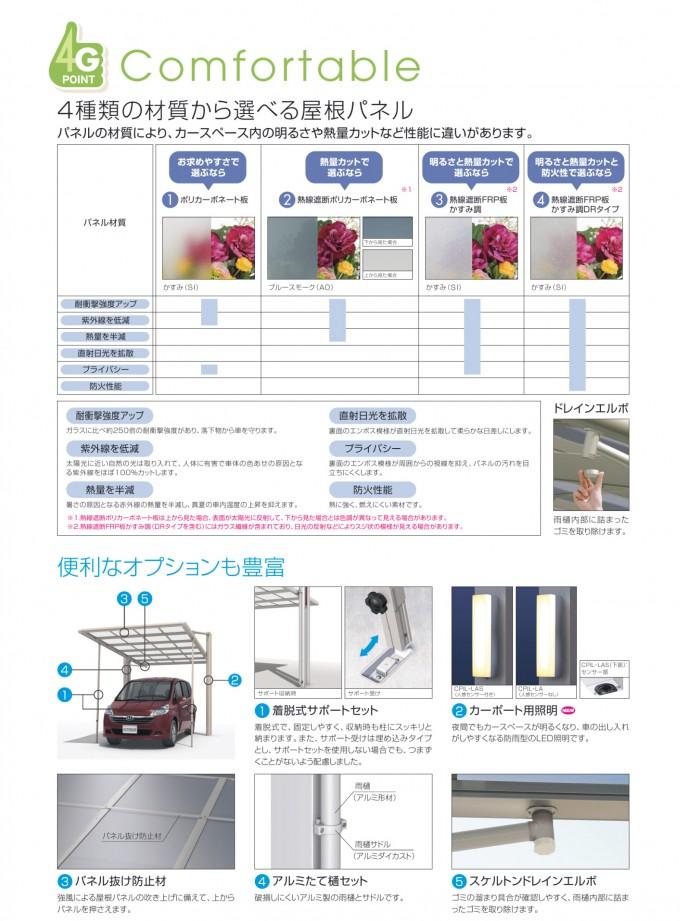 STX0768C_0012