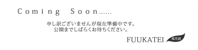 comingsoon-2